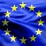 Главы МИД Евросоюза соберутся в Брюсселе