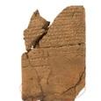 На глиняной табличке ассирийских экзорцистов обнаружено изображение древнего демона