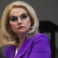 В правительстве объяснили остановку вывоза россиян из-за рубежа