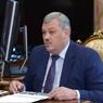 Глава Коми уволил зампреда правительства республики в связи с утратой доверия