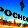 """""""Роснефть"""" увеличивает поставки нефти в Чехию на 1,68 млн тонн"""
