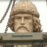 Памятник киевскому князю в Москве укоротили, хотя и недостаточно