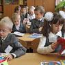 В школах пройдет урок, посвященный годовщине вхождения Крыма в состав РФ