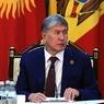Президент Киргизии законодательно одобрил запрет на религиозные браки со школьницами