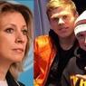 """Мария Захарова: """"Представляете: не пробил пенальти - получи стулом в табло"""""""