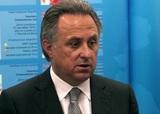 Мутко: У ФИФА нет претензий к России