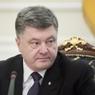 Порошенко готов провести новый референдум по статусу Крыма, но при условии