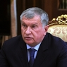 """Судья не принял отговорок Сечина о """"занятости"""" и снова вызвал главу Роснефти в суд"""