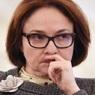 Решение ЦБ может ослабить российский рубль