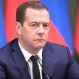 Медведев назвал криптовалюты новым вызовом для правительств и бизнеса