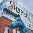 """""""Яндекс"""" запустит в собственном сервисе рекламы использование эмодзи"""