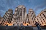МИД России пообещало посольству США «серьезно поговорить»