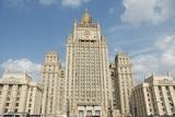 МИД России направил ноту протеста Франции из-за задержания сенатора Керимова