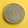 Неделя на бирже началась со снижения курса рубля к доллару