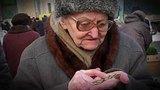 В российском Минфине заявили, что Brexit отразится на индексации пенсий
