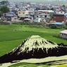 Могилу Христа можно посетить... в Японии (ФОТО)