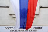 Конституционный суд проверит законность выдачи крымчанам российских паспортов
