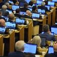 Дело - табак! Пополнить опустевший госбюджет депутаты решили за счет семейного бюджета россиян