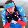 Биатлонист Шипулин одержал победу на этапе Кубка мира