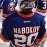 Хоккеист Набоков объявил о завершении карьеры