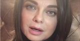 Наташа Королёва обсудила скандал в своей семье с Идой Достман