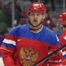 Нападающего ЦСКА Александра Радулова не будет на Чемпионате мира?