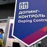Сборная России по легкой атлетике не будет дисквалифицирована из-за допинга