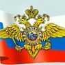 В МВД России подтвердили: да, Янукович находится на территории России