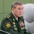 Начальник Генштаба ВС допустил возникновение военного конфликта