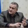 Украина хочет арестовать главу Крыма