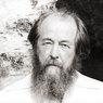 В Кисловодске открылся музей Александра Солженицына