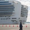 "Ещё один россиянин заболел коронавирусом на лайнере ""Diamond Princess"""