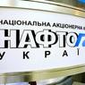 В «Нафтогазе» предупредили украинцев об угрозе нехватки голубого топлива на зиму