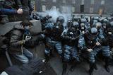 ГПУ: вещдоки с Майдана намеренно уничтожены