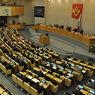 Депутатов Госдумы обяжут получать разрешение на экстрим-туры