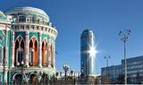 В Екатеринбурге депутаты отменили своё решение о повышении зарплаты мэру и чиновникам