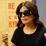 Диана Гурцкая не поддержала идею СКР о передаче сведений о сексе подростков
