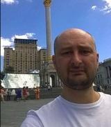 Эмигрировавший журналист Бабченко внесён в список экстремистов в России