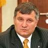 Аваков сообщил о 20 тыс дискредитировавших себя силовиках