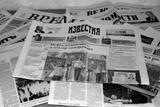 Жители Раменок разместили письмо Путину «на правах рекламы» в газете (ФОТО)
