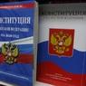 Клишас рассказал о процессе общероссийского голосования о поправках в Конституцию