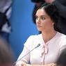 Елена Исинбаева показала стройную фигуру вскоре после родов