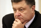 Порошенко подписал закон о поправках в конституцию Украины