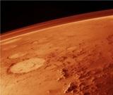 Китай запустил зонд для исследования Марса