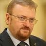 Милонов призывает продюсеров бойкотировать Сергея Лазарева ВИДЕО
