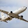СМИ сообщили о сближении истребителя РФ с самолетом США у воздушных границ Крыма