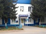 Три заместителя главы «Почты России» покидают свои посты