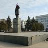 Экономия на буквах: улицу Ленина переименовали в улицу Леннона