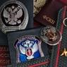 В Петербурге и Ленобласти сокращены 15% сотрудников ФСКН