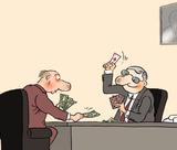 Глава Росприроднадзора по Приамурью попался на миллионной взятке